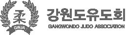 강원도유도회